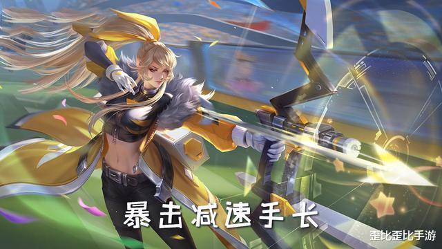 《【煜星娱乐线路】王者荣耀:当前版本强势的射手孙尚香,到底需不需要削弱?》