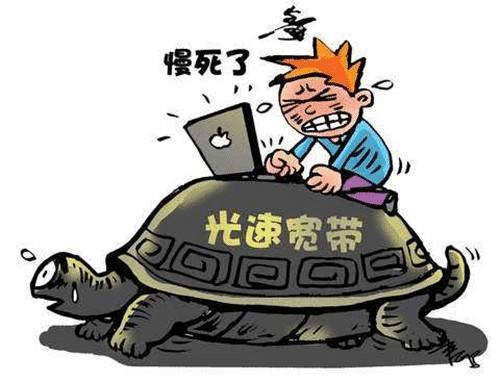 """宽带师傅:""""路由器""""不把它关掉,百兆宽带也成龟速了"""