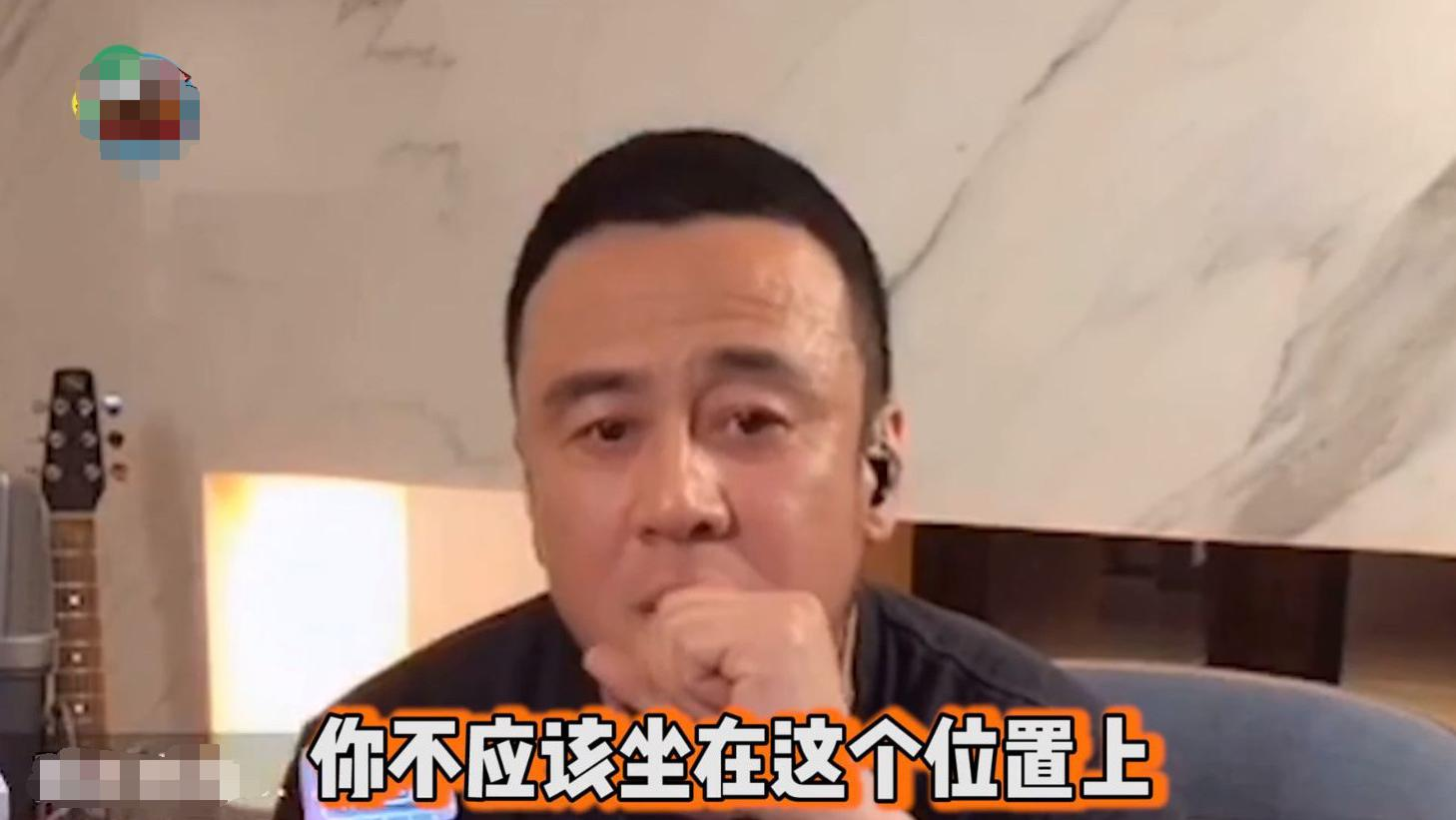 杨坤DISS丁太升:你没有一点专业素养,不应该坐在这个位置上