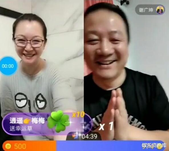 """赵本山妻子现身女儿直播间,连线""""谢广坤"""",双手合十给师娘磕头"""