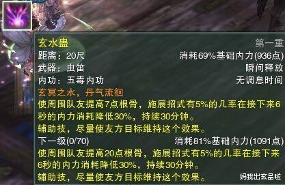 《【煜星娱乐平台怎么注册】剑网3:七秀双暴秒人剑纯浑身BUFF?被删除的老技能有多强》