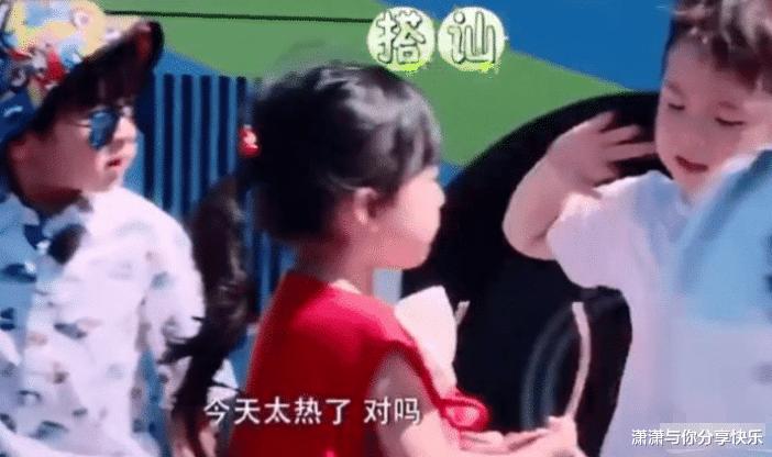 王诗龄:我干爹是何炅,嗯哼:我干爹是李晨,小海绵:都闪开!