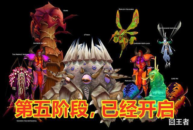 《【煜星注册首页】魔兽世界:TAQ不买装备,等NAXX再买,你会这么玩吗?》