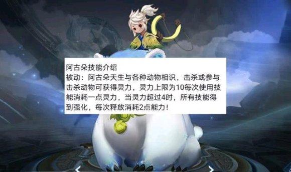 《【煜星app登录】王者荣耀新英雄技能曝光,长得那么可爱,竟可能是未来野王?》