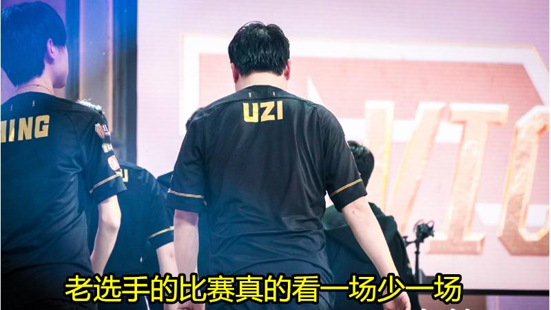 """""""背锅+退役""""就在今天,S10""""最励志""""选手诞生,他的命运跟uzi一样!"""