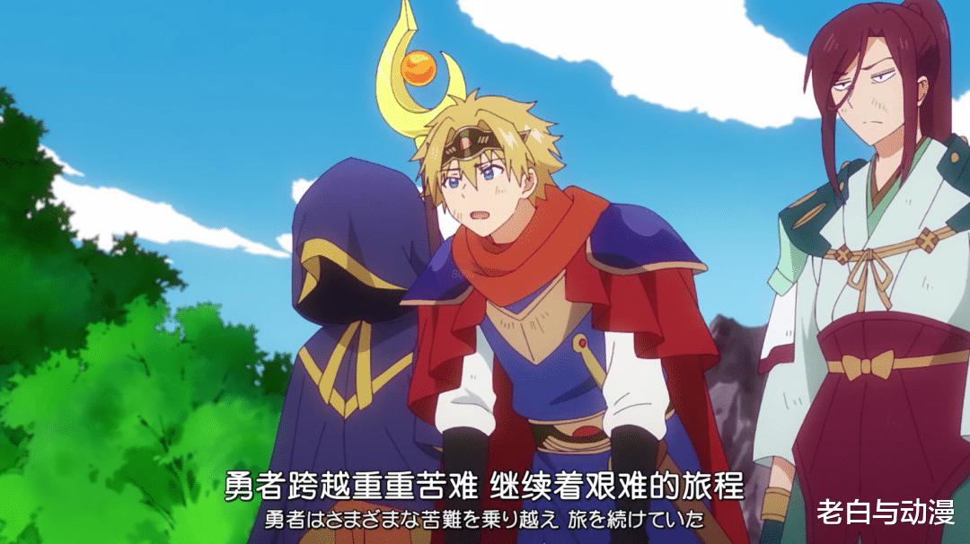 konami_这么贴心的魔王哪里找,为勇者操碎心,还把装备送勇者!