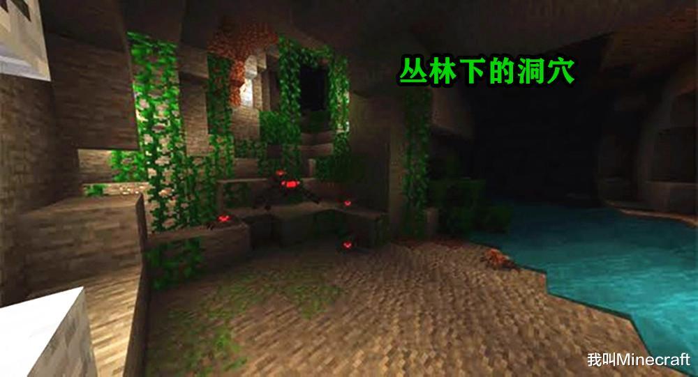 """《【煜星注册地址】我的世界:如果1.17主题为""""洞穴更新"""",那mc究竟会更新些什么?》"""