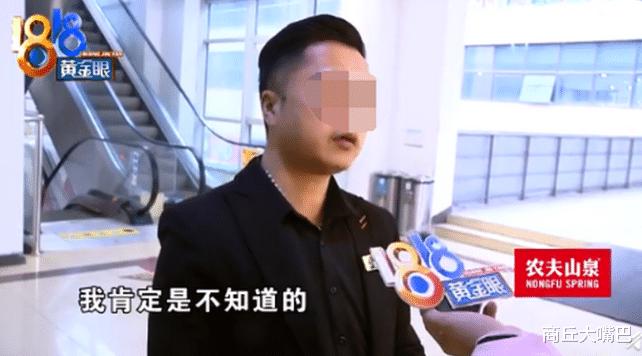 杭州女子十年美容花费150余万元!丈夫得知后起诉离婚,理发店回应:我们去年才开
