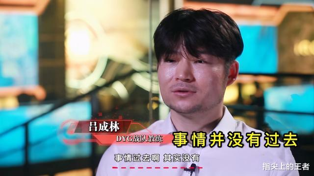 the shattering_久诚不首发,官方拱火,kpl官博用久诚和林制造话题,粉丝狂喷