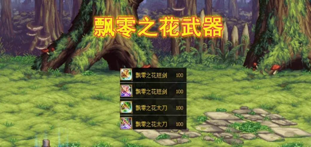 gamespot_DNF:飘零武器大崛起,全面超越改造SS,可做毕业武器