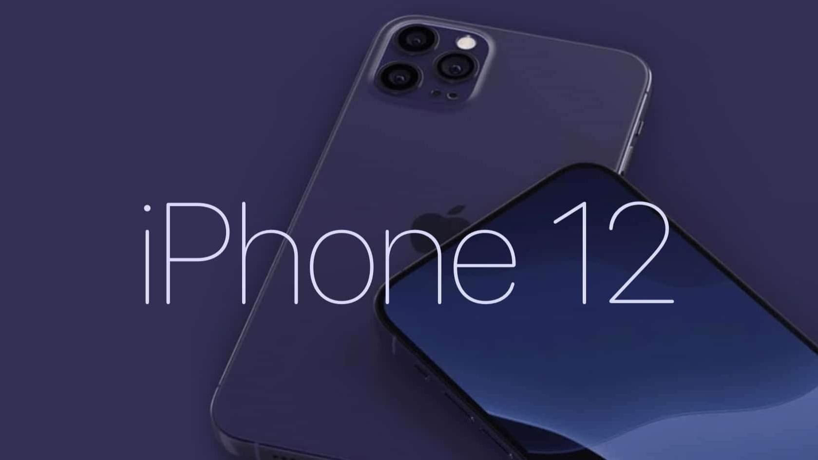 华为、小米被苹果坑了?iPhone12售价提前曝光,库克成最大赢家