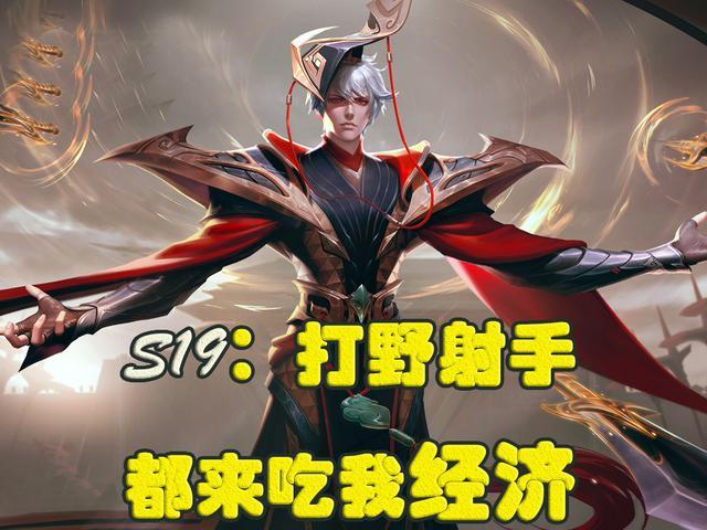 《【煜星官方登陆】王者荣耀s20赛季法师全部成神,工具人的日子过去了》