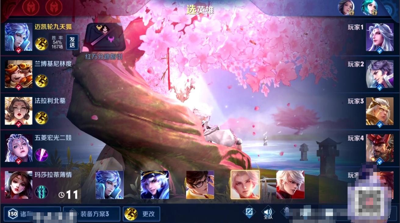 《【煜星官方登陆】王者荣耀:五法师阵容竟然能够游戏?九天狐被推到高地用露娜反击》
