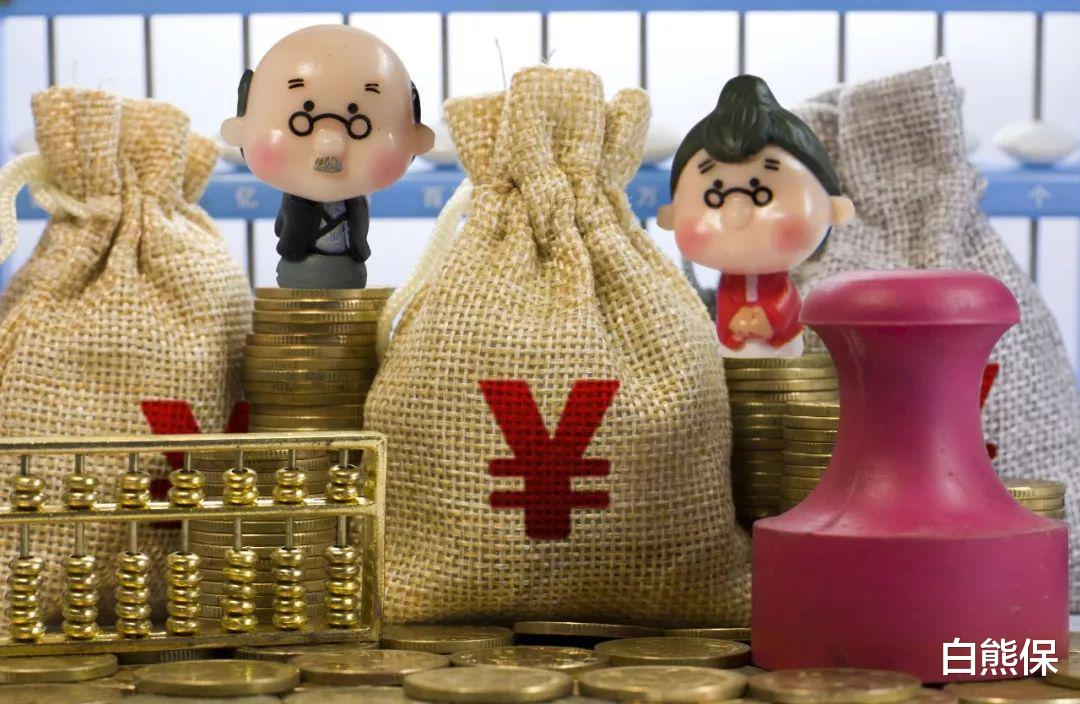 企事业退休养老金实现并轨,养老金差距却还在?看看是什么原因