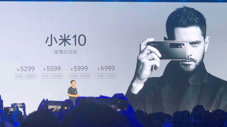 史上最贵小米手机发布,起步价5299元你会买吗?