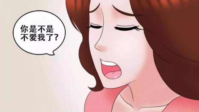 搞笑漫画:女票的想法很大胆