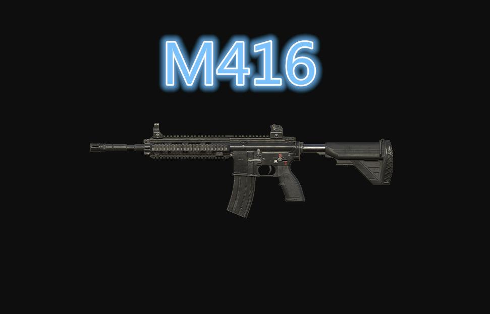 《【合盈国际品牌】M416皮肤盘点:兔斯基很普通,槿夕直言五爪金龙是战神首选?》