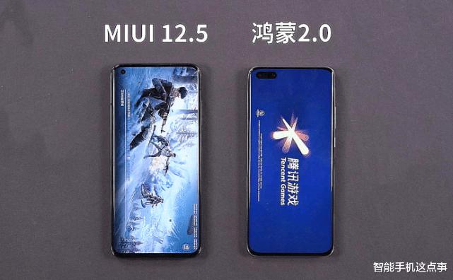 MIUI12.5和鸿蒙2 好物评测 第7张