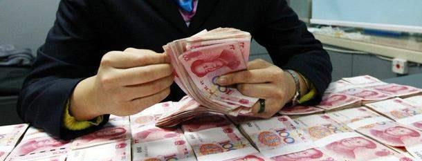 """银行拒收""""人民币""""?银行行长:有一种""""人民币"""",银行可以拒收"""