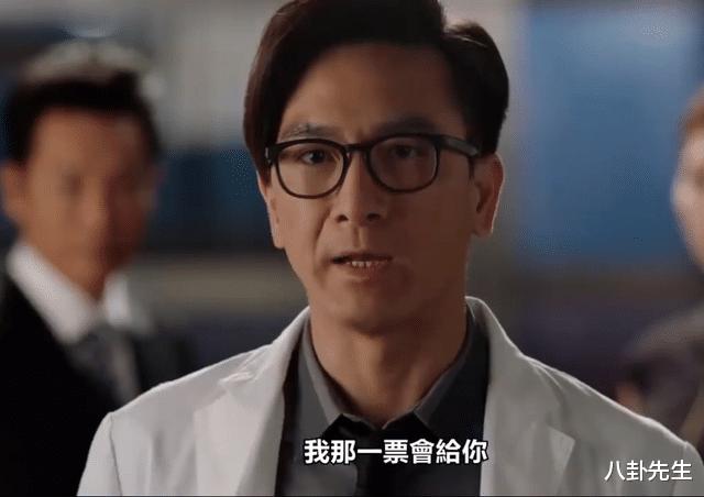 TVB新剧片单:欧阳震华马德钟等老艺人回巢,剧里老少配成常态插图18