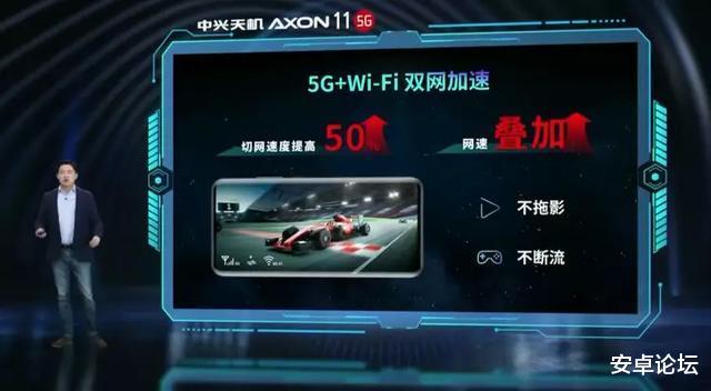 2698元起,迄今为止最香的5G视频手机?