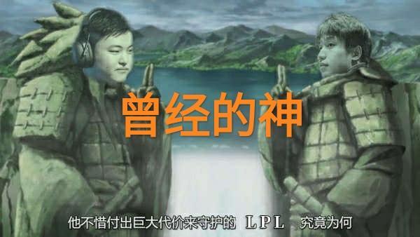 """《【煜星娱乐主管】""""终结谷之战图""""火了,大手丸和卡卡鸡赛前签协议,比赛一起发育》"""