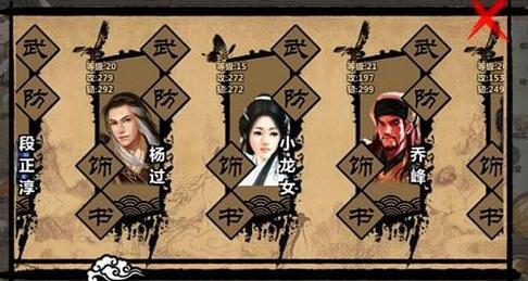 《【煜星h5登录】那些年在武侠游戏中遇到的骚套路!五大汉辟邪剑法你见过吗?》