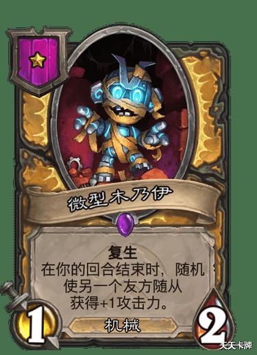 《【煜星娱乐注册】【炉石传说】从T3变第3!克苏恩成最强古神!选到就上分!》