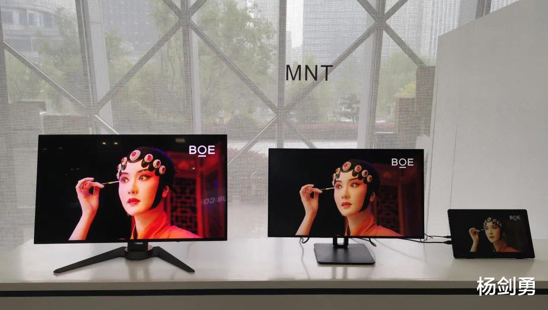 2020年V2全球物联网支出指南:京东方扩大产能抢占OLED 数码百科 第2张