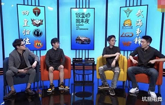 《【煜星娱乐登录注册平台】季后赛来临,IG却危机四伏,一条热知识提示只有上Baolan》