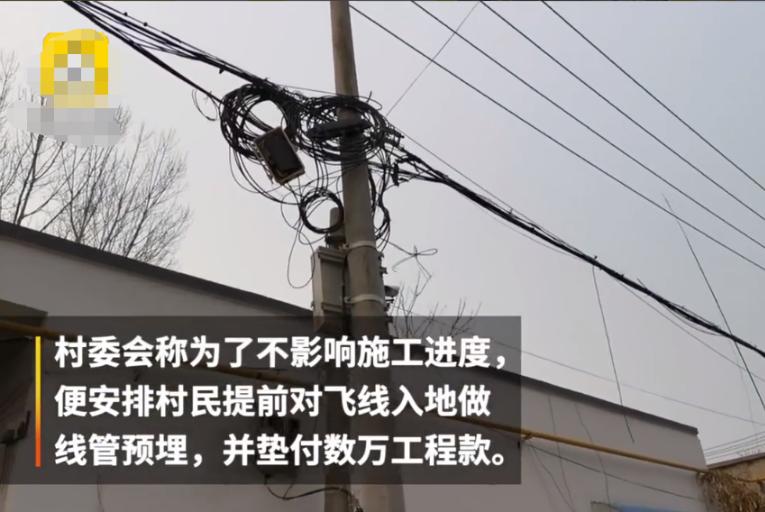 全国文明村自己剪断网线却称被运营商断网?司马昭之心,路人皆知