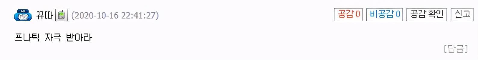 赵云传之纵横天下_韩网热议SN淘汰JDG:今年Dade奖要从京东里选了-第7张图片-游戏摸鱼怪