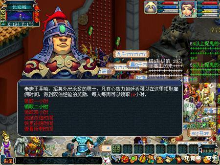 《【煜星娱乐平台注册】梦幻西游:刷钱越来越难了?玩家等级129,如今赚点卡钱都吃力!》