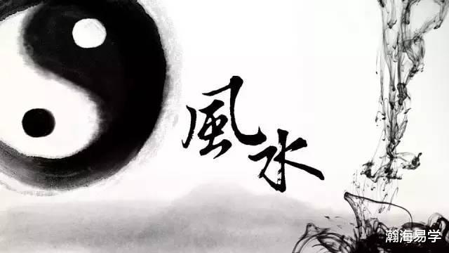 (299)风水:天星风水之四金龙,十阳龙
