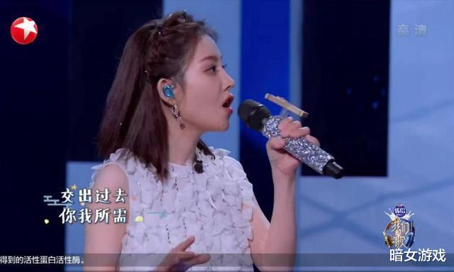 或成为中国一线歌手?迟斌对冯提莫音色高度赞赏:这声音很有魅力插图(1)