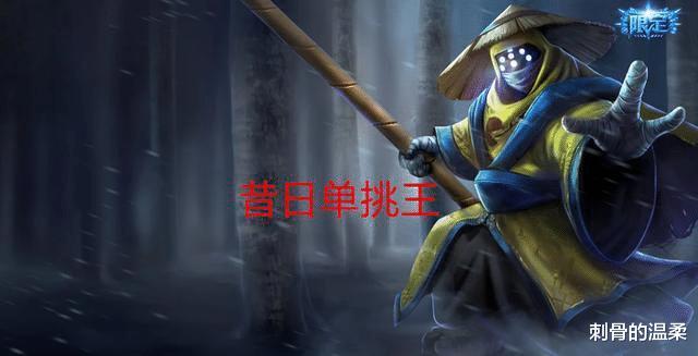 《【煜星娱乐公司】LOL武器大师和蛮族之王,伤害高,打任何英雄都不落下风》