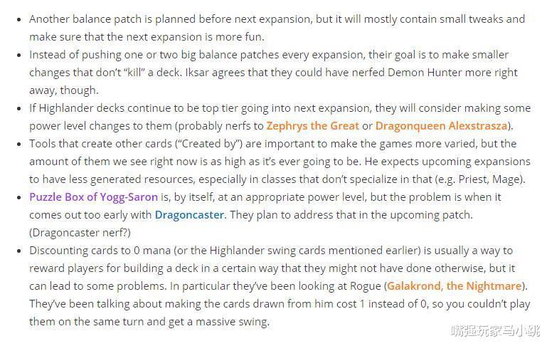 《【煜星测速注册】炉石传说新版本:设计师Iksar公布6大重磅计划,恶魔猎手又要削弱》