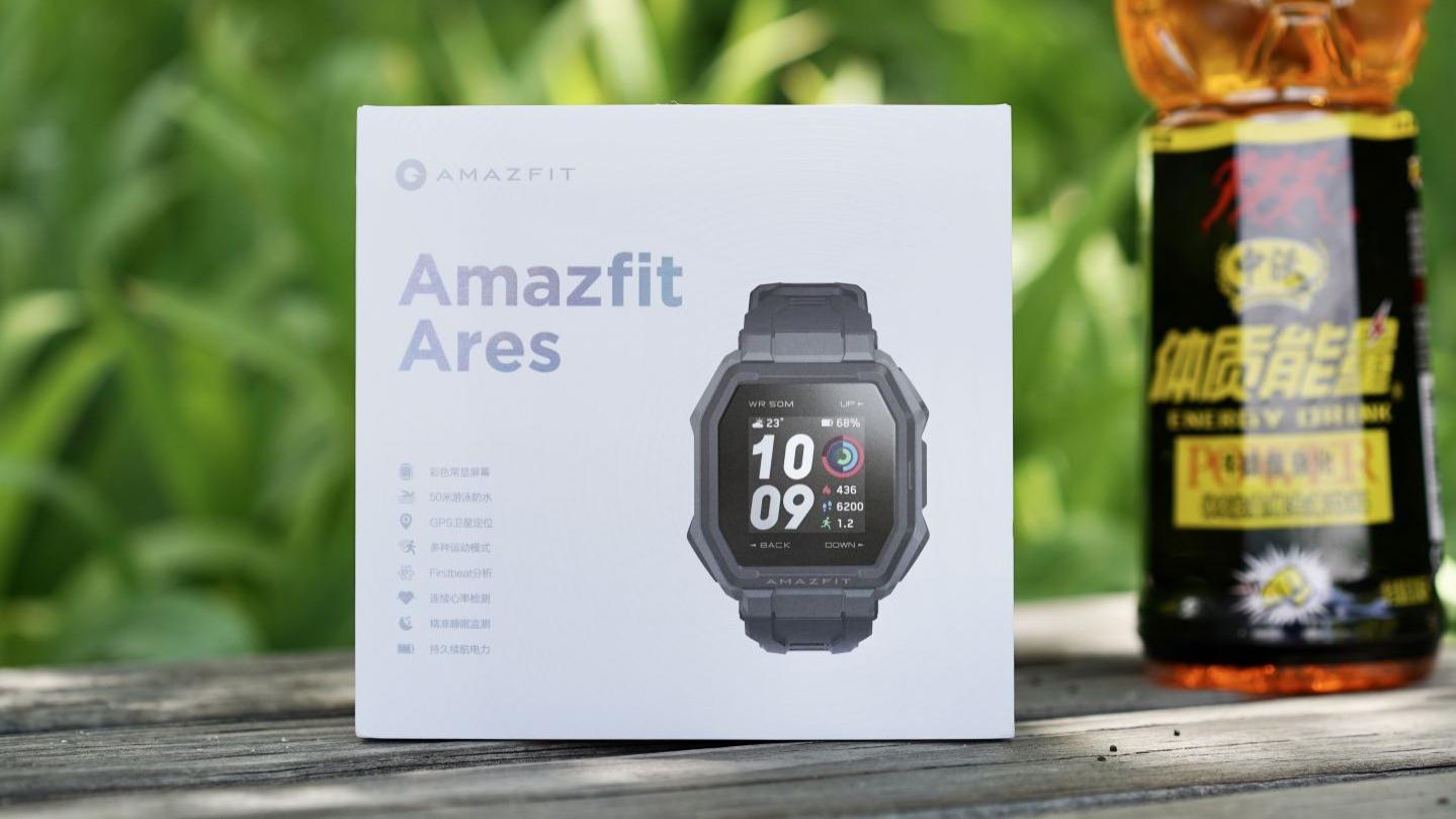 华米Amazfit Ares评测:主打户外运动,售价499元