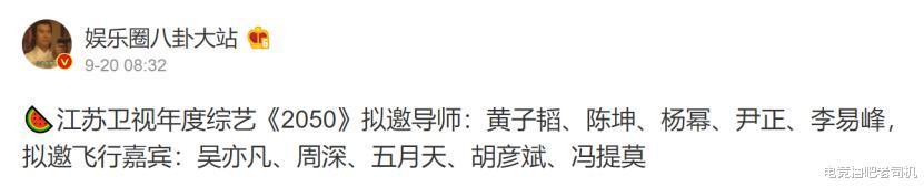 淘宝体广告_李易峰携手杨幂登陆新综艺?冯提莫提莫公布行程证实真伪性