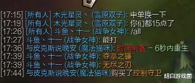 """《【煜星娱乐官方登录平台】嘲讽LPL选手是二队选手""""上位""""的最好方式?又一名LPL选手被狂喷》"""