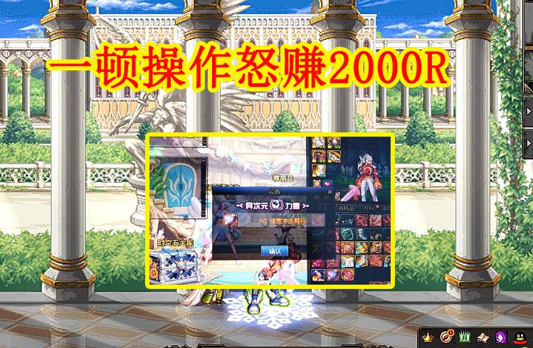 《【煜星测速注册】DNF:玩家增幅+11耳环碎掉,后续操作怒赚2000R,玩家:欧皇附体》