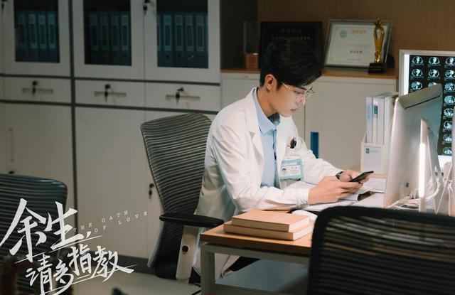 《二十不惑》大结局后,谭松韵新剧将接档,《余生》真的被退档?