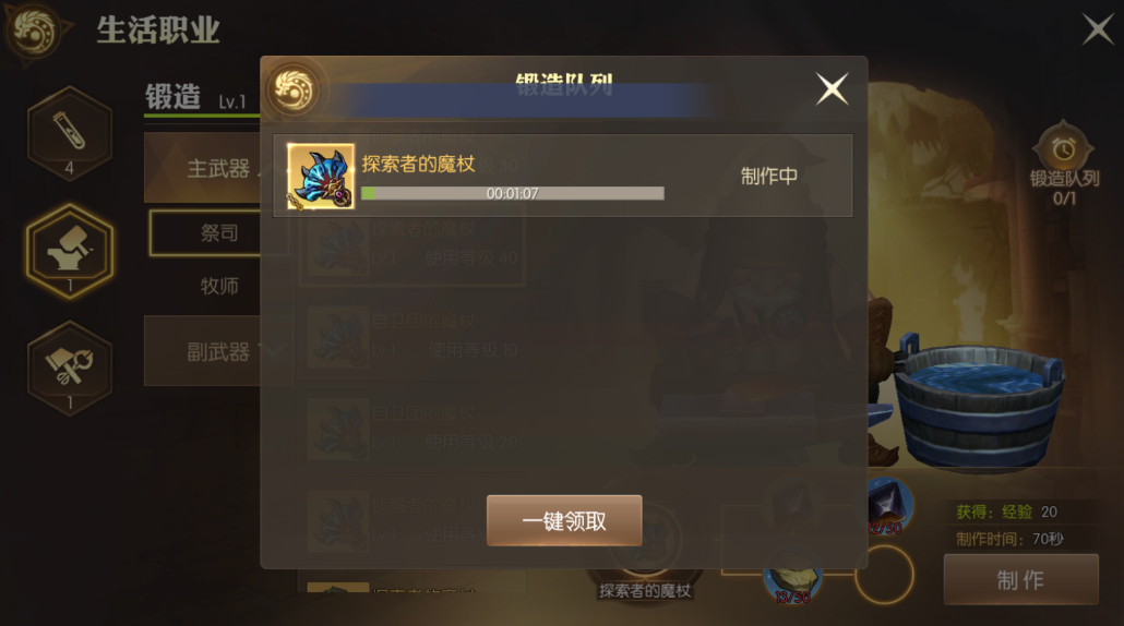 《【煜星娱乐平台怎么注册】龙之谷2:平民玩家40级后,如何将战力提升到3万?照这个方法做!》