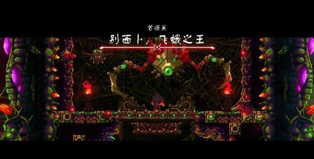 《【煜星账号注册】一款8bit复古风格的横版动作游戏》