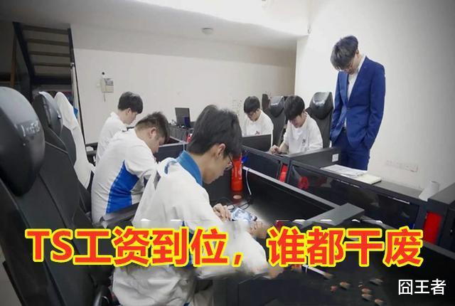 《【煜星娱乐登录平台】王者荣耀:ES重启冠军阵容,世冠赛的BO1赛制,他们能出线吗?》