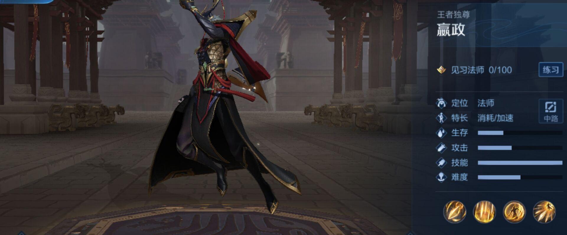 《【煜星官方登陆】王者荣耀:毋庸置疑的王,他的武器是剑,他的技能是万剑!》