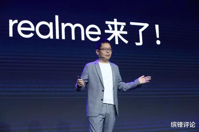 "iPhone12发布前一天,realme,将正式放出""王炸""!"