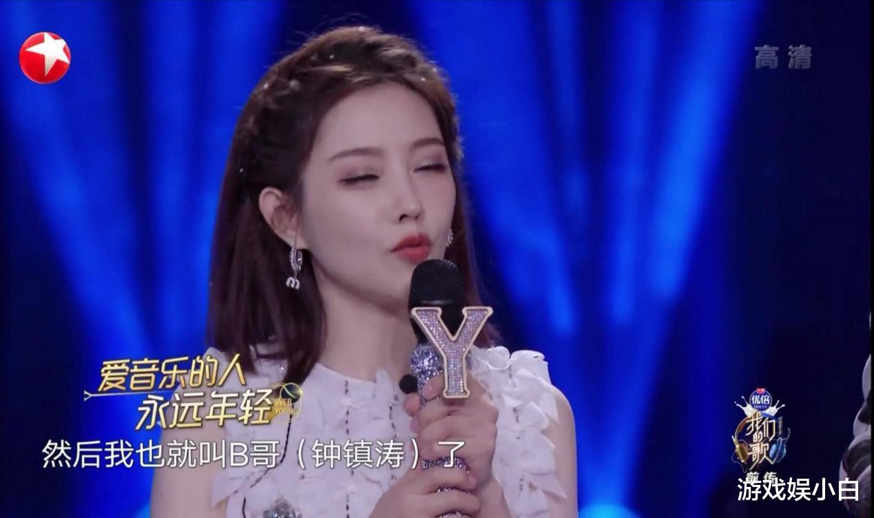 宠物小精灵xy121_钟镇涛和冯提莫合唱评价很高,《大海》唱出跨世纪感,真的太好听
