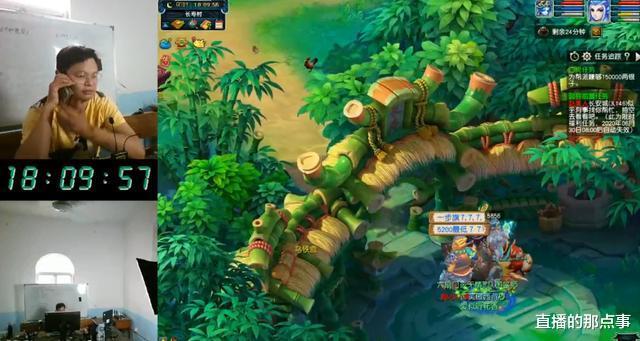《【煜星娱乐平台怎么注册】梦幻西游:李永生教粉丝玩游戏,得知对方年龄,李永生后悔了!》