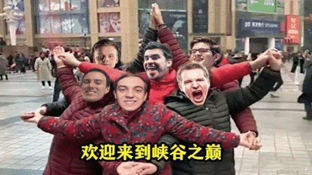 cf _绝活之巅:最自闭战队DWG